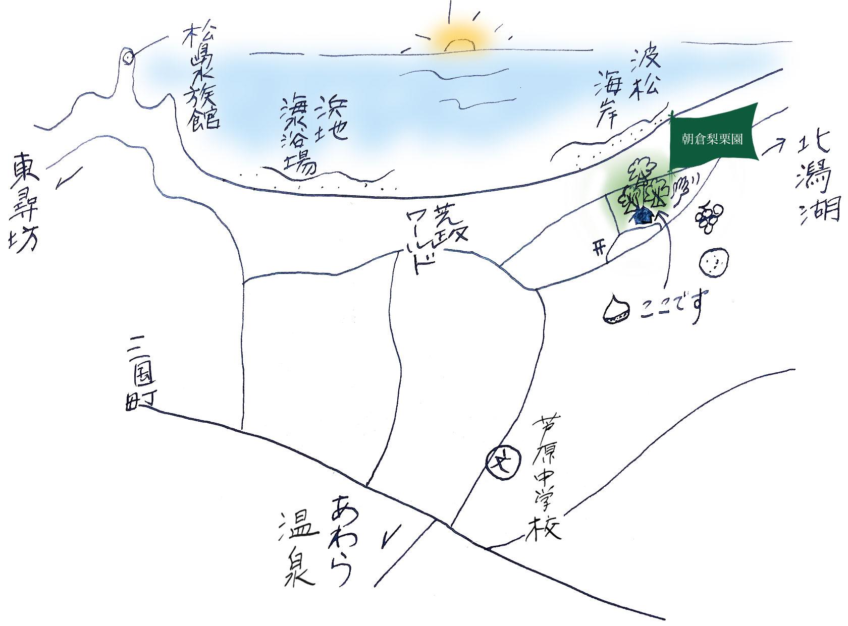 地図 | 朝倉梨栗園